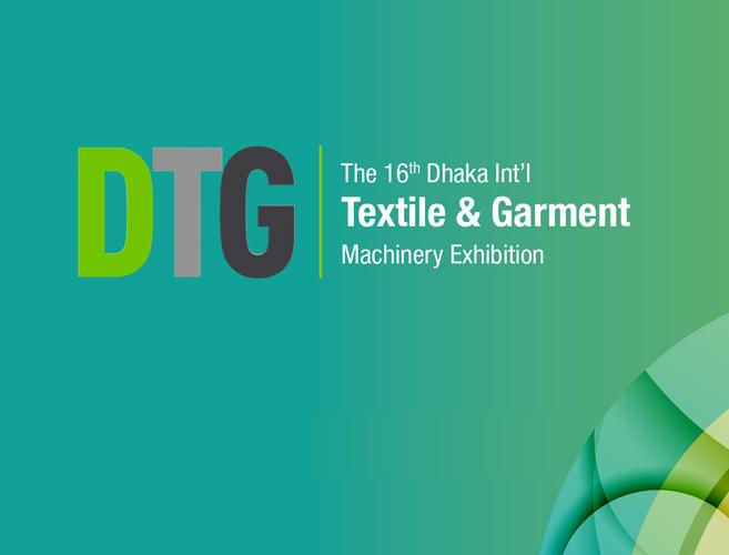 2019 DTG Invitation-2